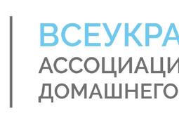UHS та Всеукраїнська Асоціація Агентств Домашнього Персоналу стали партнерами